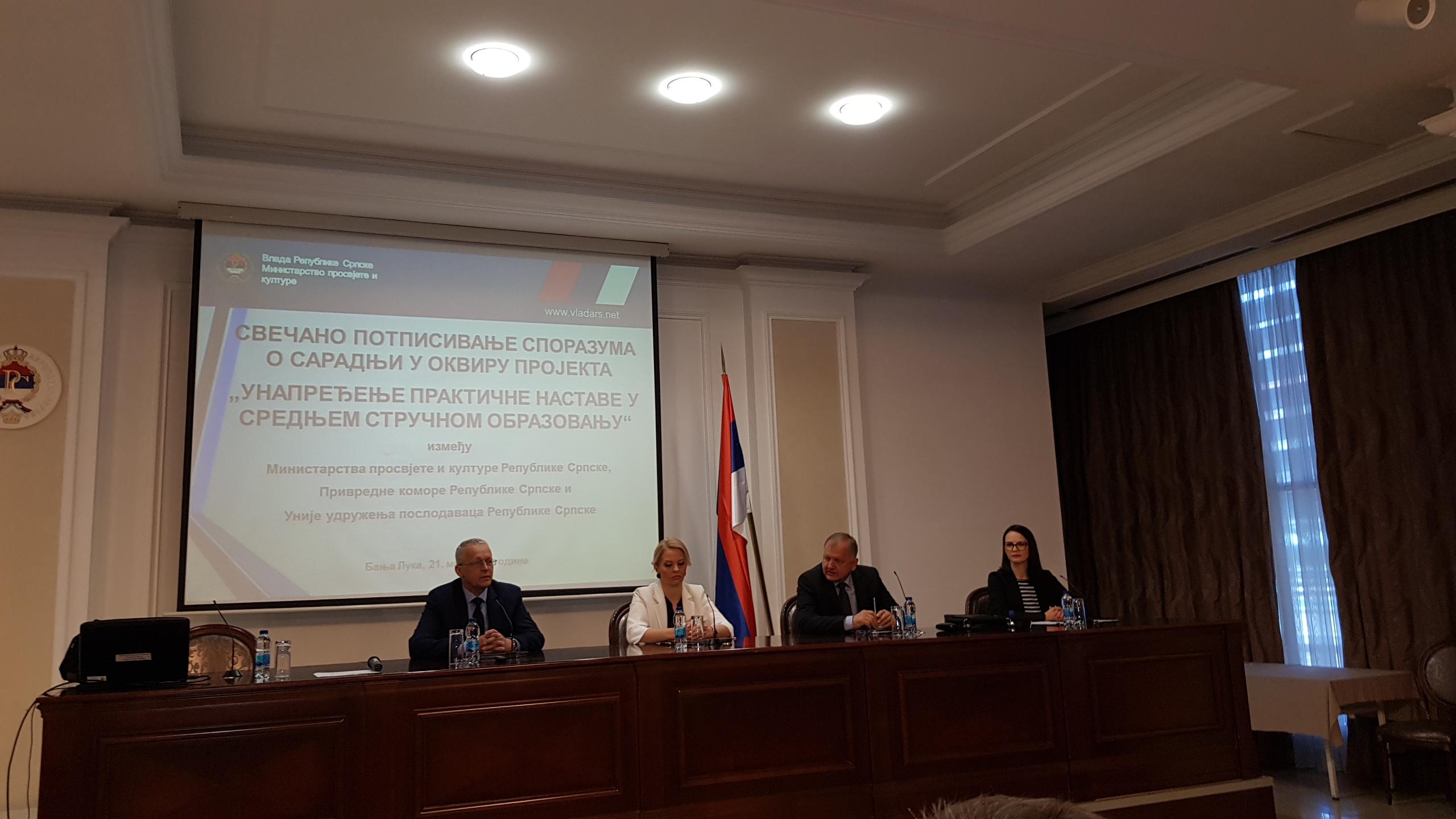 """Potpisan Sporazum o saradnji u okviru projekta """"Unapređenje praktične nastave u srednjem stručnom obrazovanju"""""""