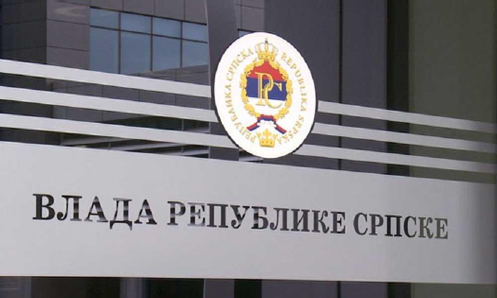 Otvoren Javni poziv za dodjelu sredstava u oblasti energetike i rudarstva u 2020.godini.