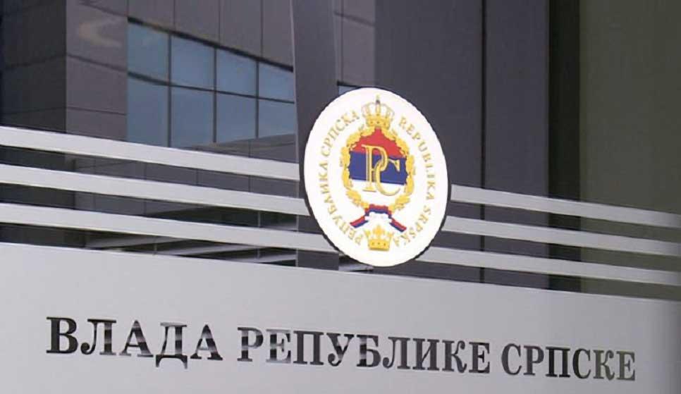 Otvoren  Javni poziv za dodjelu podsticaja za direktna ulaganja za male investicione projekte u 2019. godini