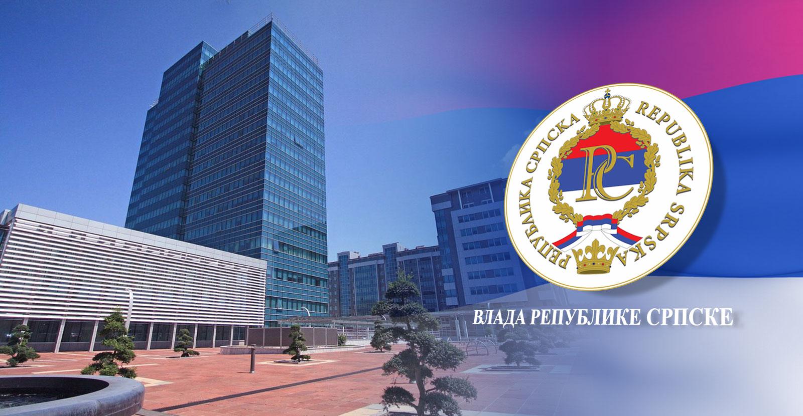 Javne rasprave za Zakon o društvenom preduzetništvu Republike Srpske