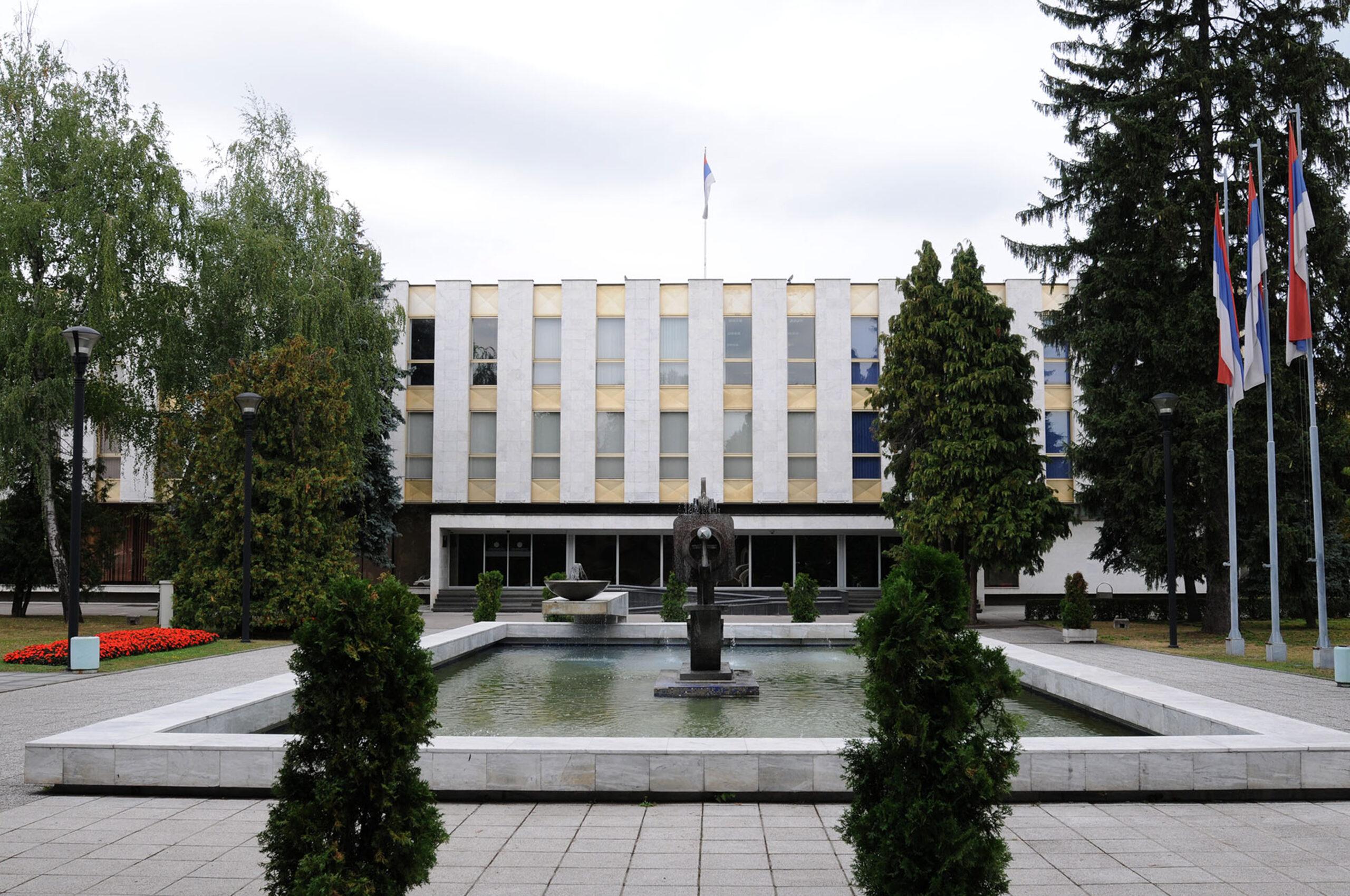 Novi Zakon o poreskom postupku Republike Srpske