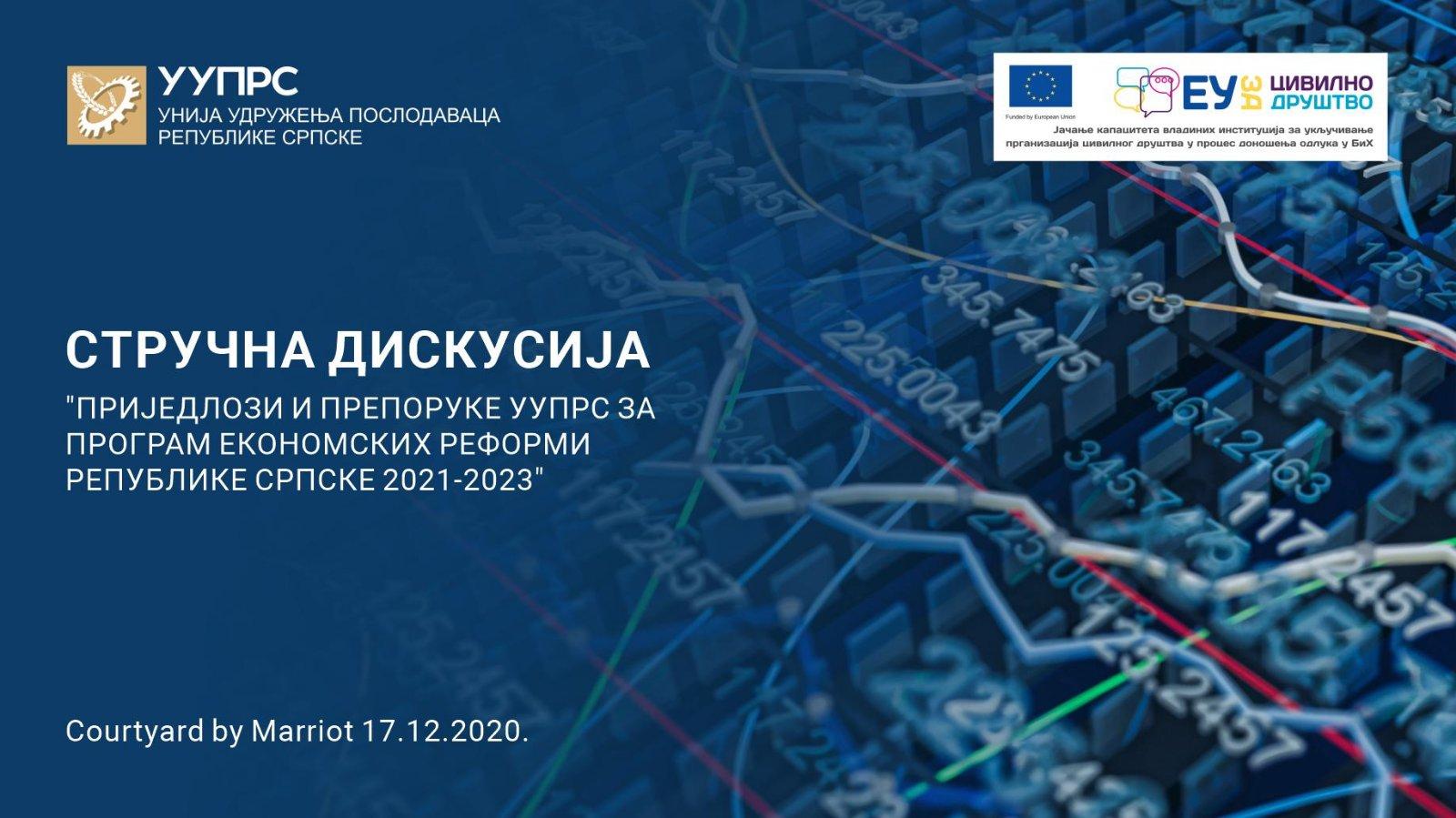 Stručna diskusija: Prijedlozi Unije za PER RS 2021-2023
